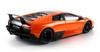 Автомобиль радиоуправляемый Meizhi Lamborghini LP670-4 SV 1:18 оранжевый - фото 5