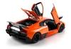 Автомобиль радиоуправляемый Meizhi Lamborghini LP670-4 SV 1:18 оранжевый - фото 6
