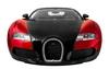 Автомобиль радиоуправляемый Meizhi Bugatti Veyron 1:14 красный - фото 5