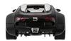 Автомобиль радиоуправляемый Meizhi Bugatti Veyron 1:14 красный - фото 6