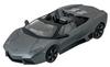 Автомобиль радиоуправляемый Meizhi Lamborghini Reventon Roadster 1:14 серый - фото 4