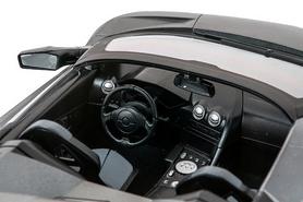 Фото 7 к товару Автомобиль радиоуправляемый Meizhi Lamborghini Reventon Roadster 1:14 серый