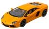Автомобиль радиоуправляемый Meizhi Lamborghini LP700 1:14 желтый - фото 2