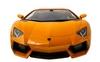 Автомобиль радиоуправляемый Meizhi Lamborghini LP700 1:14 желтый - фото 5