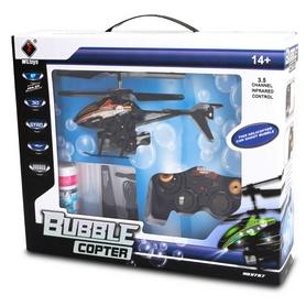 Фото 2 к товару Вертолет на инфракрасном управлении 3-к WL Toys V757 BUBBLE синий
