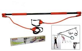Палка гимнастическая (бодибар) для фитнеса с эспандером Pro Supra Body Shaper Stick F-933C