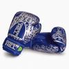Перчатки боксерские Green Hill G12 синие - фото 1
