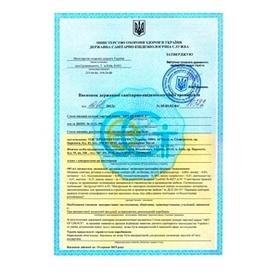 Батончик энергетический Nutrend Voltage Energy Cake (65 г) - кокос 9195222-coconut