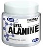 Аминокомплекс FitMax Base Beta Alanine (250 г) - фото 1