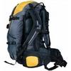 Рюкзак спортивный Terra Incognita FreeRider 22 л желтый/серый - фото 2