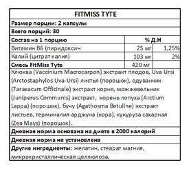 Фото 2 к товару Спецпрепарат (послетренировочный комплекс) FitMiss Tyte (60 капсул)