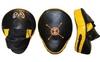 Лапы изогнутые Rival MA-3302 (30x22x11 см) черный/желтый (2 шт) - фото 1