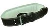 Пояс тяжелоатлетический кожаный PowerPlay 5085 - фото 2