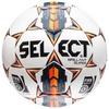 Мяч футзальный Select Brillant Super FIFA белый - фото 1