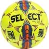 Мяч футзальный Select Brillant Super FIFA желтый - фото 1