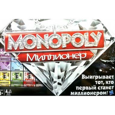 Игра настольная Монополия Миллионер (Monopoly Millionaire) Hasbro