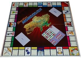 Фото 2 к товару Игра настольная Монополия Люкс Украина