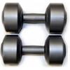 Гантели виниловые 2х4 кг - фото 3