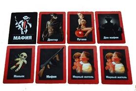 Фото 2 к товару Мафия пластиковая набор карт для игры