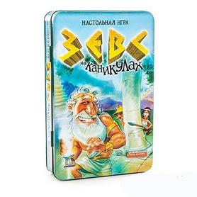 Карточная настольная игра Зевс на каникулах (Zeus on the Loose)