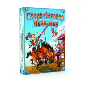 Игра настольная Средневековая Академия (Medieval Academi)