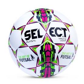 Мяч футзальный Select Futsal Mimas, белый