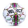 Мяч футзальный Select Futsal Mimas, белый - фото 1