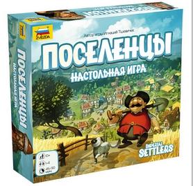 Игра настольная Поселенцы (Imperial Settlers)