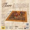 Игра настольная Цуро (Tsuro) - фото 2