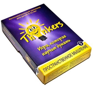 Игра настольная Thinkers 9-12 лет. Пространственное мышление