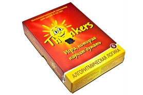 Распродажа*! Игра настольная Thinkers 9-12 лет. Алгоритмическая логика