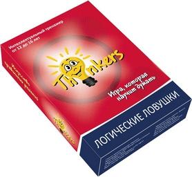 Игра настольная Thinkers 12-16 лет. Логические ловушки