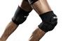 Суппорт колена Select Elastik Knee Support With Pad (1 шт) - фото 1