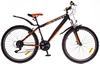 Велосипед горный Formula Nevada AM 14G Vbr St 26