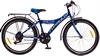 Велосипед детский Formula Gallo 14G Vbr St с багажником 24