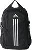 Рюкзак Adidas BP POWER II W58466 - фото 1