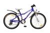 Велосипед подростковый горный Optimabikes Colibree AM Al 24