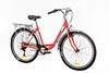Велосипед городской женский Optimabikes Vision 14G Vbr Al 2016 26