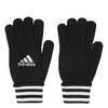 Перчатки футбольные Adidas FB Fieldplayer - фото 1