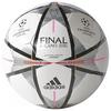 Мяч футбольный Adidas Finmilano Cap - 5 - фото 1