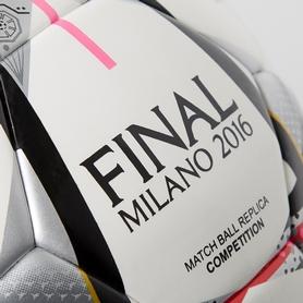 Фото 2 к товару Мяч футбольный Adidas Fin Milano Comp, размер - 4
