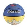 Мяч баскетбольный Joerex JB33-1 - фото 1