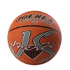 Мяч баскетбольный Joerex JB002 №5 - фото 1