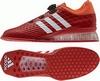 Штангетки Adidas Leistung16 AF5541 - фото 1