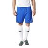 Шорты футбольные Adidas CONDI 16 SHO синие - фото 2