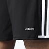 Шорты футбольные Adidas CONDI 16 SHO черные - фото 2