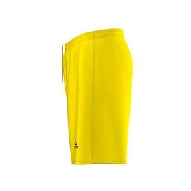 Фото 2 к товару  Шорты футбольные Adidas Parma 16 SHO желтые