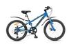 Велосипед детский Avanti Turbo 20