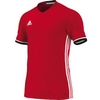 Футболка футбольная Adidas Condivo 16 JSY красная - фото 1