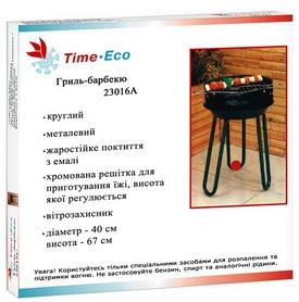 Фото 3 к товару Гриль-барбекю портативный 23016А (Украина)